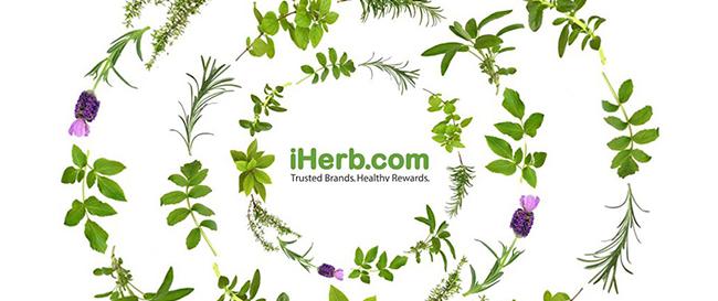 Как заказать на iHerb
