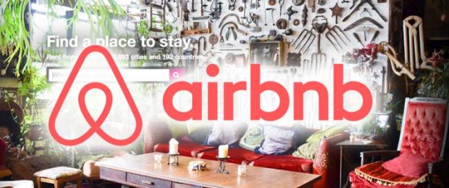 Аренда жилья по всему миру с Airbnb.com