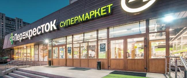 Состоялось открытие шести новых магазинов Перекресток