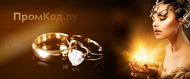 Не все то золото, что блестит – как выбрать качественное золотое изделие