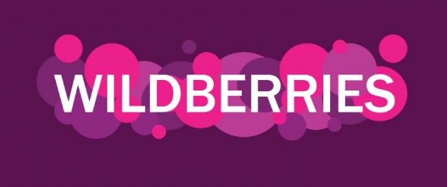 Экономные покупки в Wildberries с бонусами и скидками