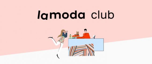 Lamoda Club: обзор программы скидок и бонусов