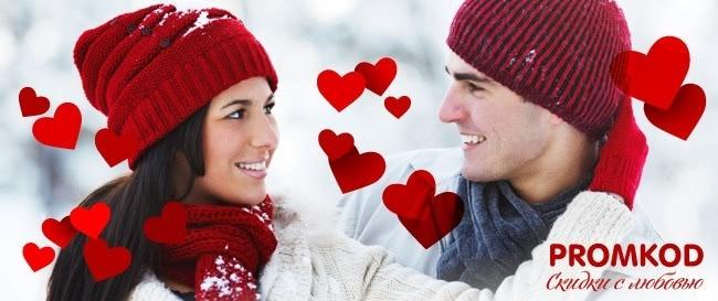 Выбираем подарки ко Дню Влюбленных