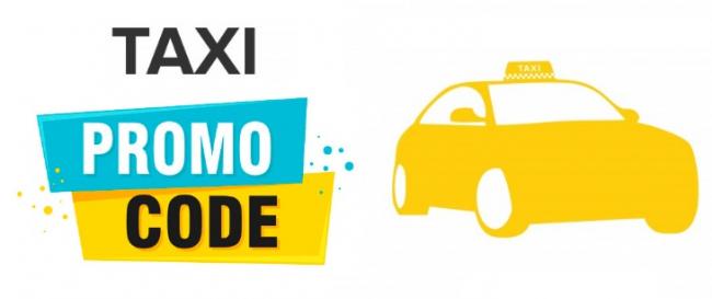 Промокоды на первые поездки в лучших службах такси