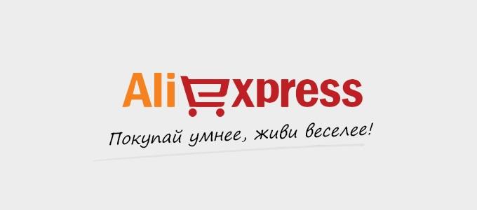Китайские Интернет Магазины Экспресс На Русском