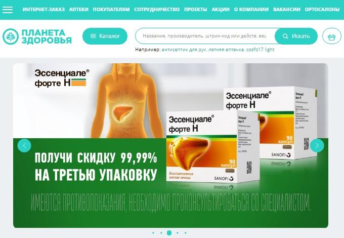 Главная страница сайта Планета Здоровья