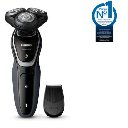 Электробритва Philips Shaver series 5000
