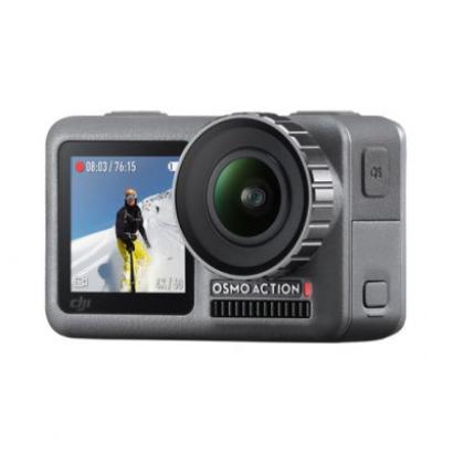 Экшн-камера DJI OSMO Action Серая