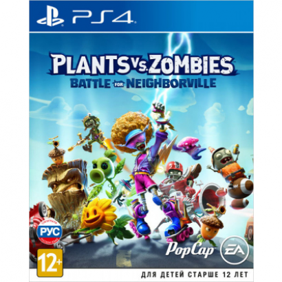 ИграPlants vs. Zombies: Битва за Нейборвиль
