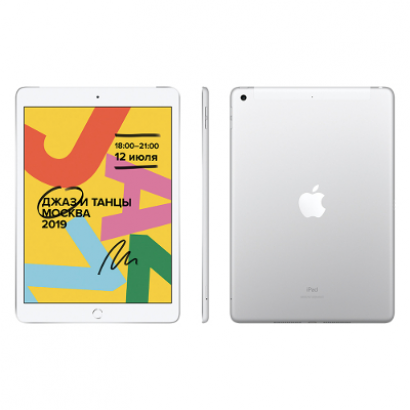 Планшет Apple iPad (2019 New) Wi-Fi