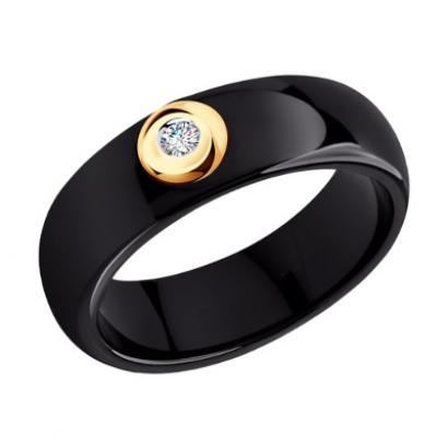 Кольцо из чёрной керамики с бриллиантом