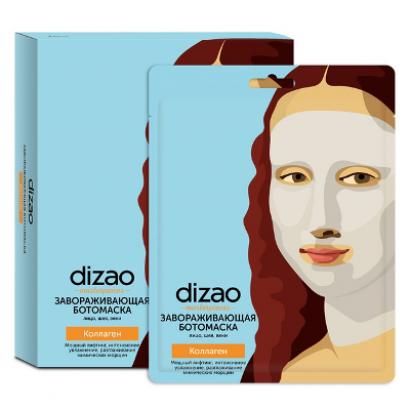 Коллагеновая бото-маска для лица, шеи и век Dizao