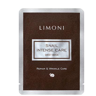 Набор масок для лица Snail Intense