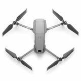 Квадрокоптер DJI Mavic 2 Pro Серый