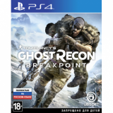 Игра для PS4 Tom Clancy's Ghost Recon: Breakpoint