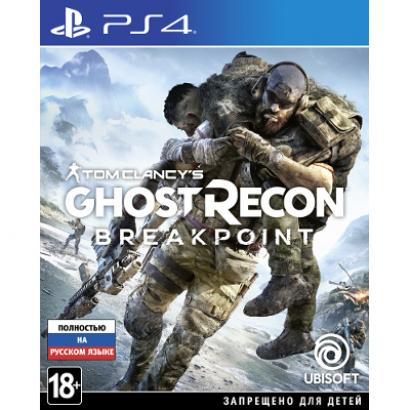 Игра для PS4 Tom Clancy's Ghost Recon: Breakpoint