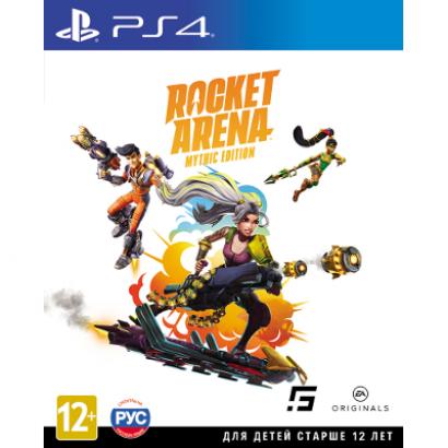 Игра для PS4 Rocket Arena. Mythic Edition