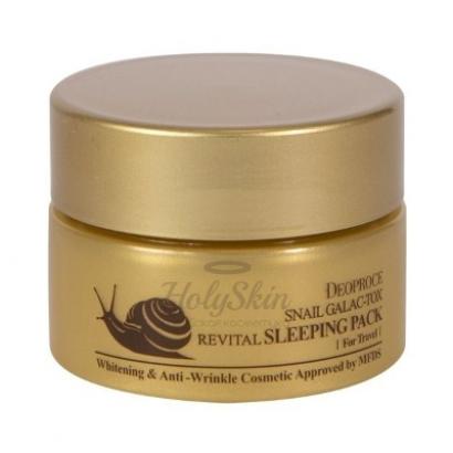 Ночная маска Snail Galac-Tox Revital Sleeping Pack