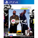 Игра для Playstation 4 UFC 4