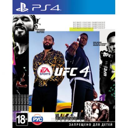 Игра для Playstation 4 UFC 4
