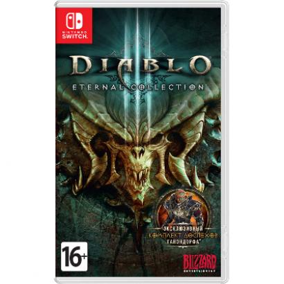 Игра для Nintendo Switch Diablo III: Eternal Collection