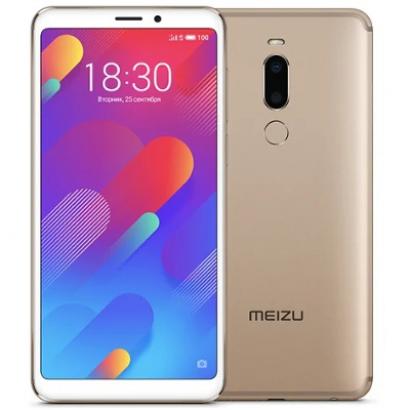 Смартфон Meizu M8 64GB Золотой