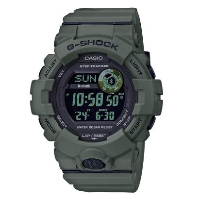 Наручные часы Casio GBD-800UC-3ER с хронографом