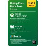 Цифровая подписка Microsoft Xbox GamePass+Megogo+Wikium 3 месяца