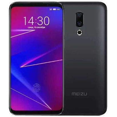 Смартфон MEIZU 16 128Gb