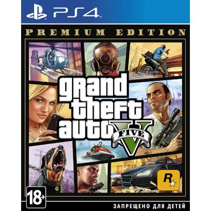Игра Grand Theft Auto V (GTA 5) Premium Edition