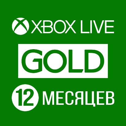 Подписка Xbox Live: Gold 12 месяцев
