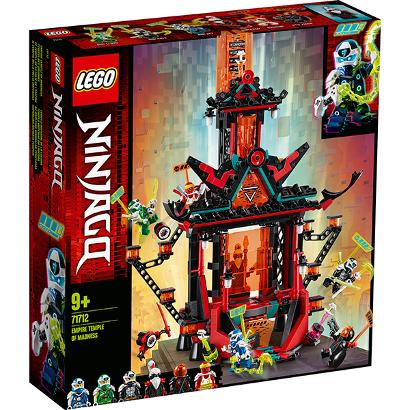 Конструктор Lego Ninjago Императорский храм