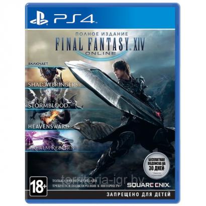 Final Fantasy XIV Online. Полное издание