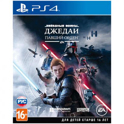 Звёздные Войны – Джедаи: Павший Орден