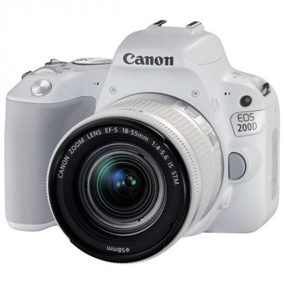 Фотоаппарат зеркальный Canon EOS 200D