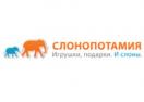 slonopotamija.rf