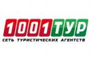 1001tur.ru