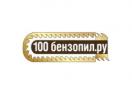100benzopil.ru