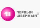 1sew.ru