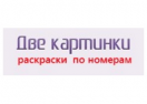 2kartinki.ru