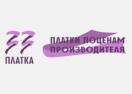 33platka.ru