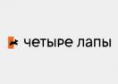 4lapy.ru