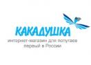 4parrots.ru