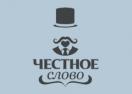 4slovo.ru
