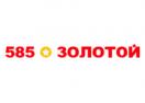 585zolotoy.ru