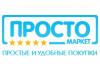 910-80-10.ru