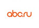 abc.ru