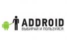 addroid.ru