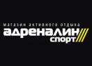 adrsport.ru