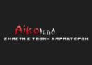aikoland.ru